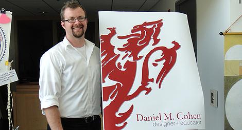 Daniel Martin Cohen