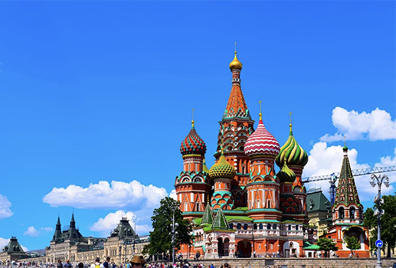 Upcoming Annual Conference in Moscow